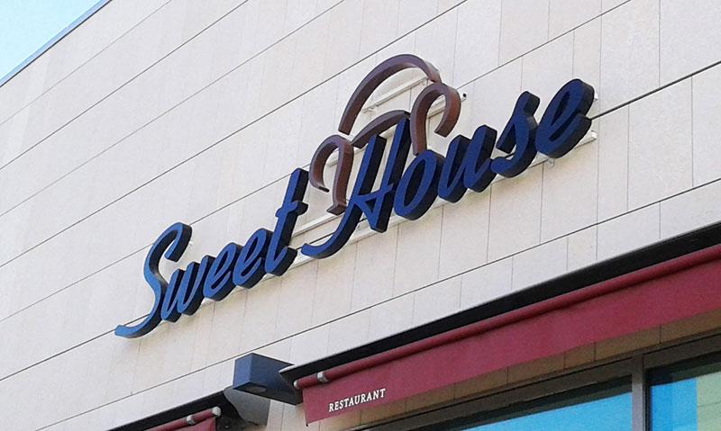 Enseigne Sweet House 1